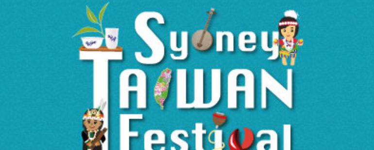 Explore Sydney Taiwan Festival 2017