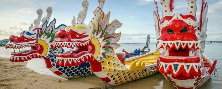 Dragon Boat Festival 2019